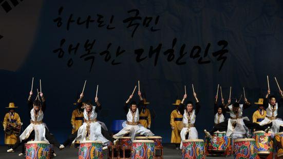Asia Culture Center