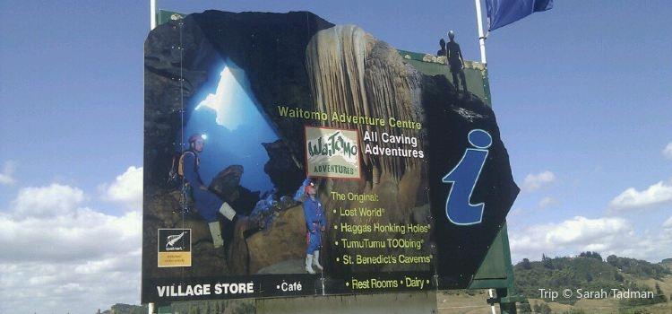 Waitomo Visit Center3