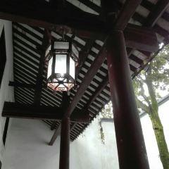 Gutan Street User Photo
