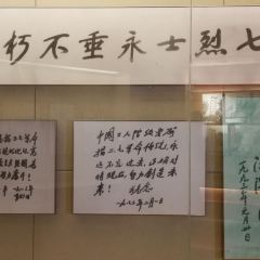 """""""二七""""紀念塔用戶圖片"""