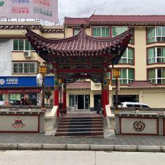 다오푸 현 여행 사진