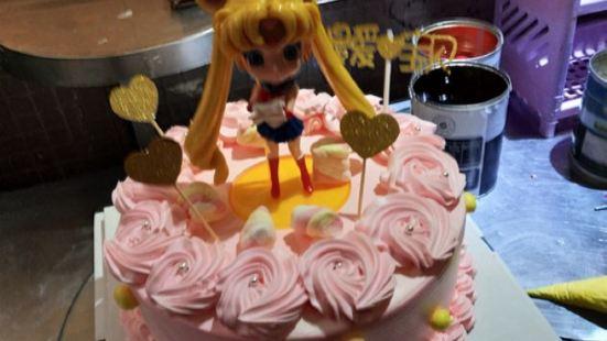 文軒蛋糕房
