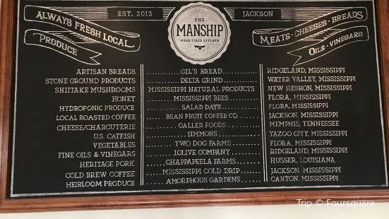 The Manship