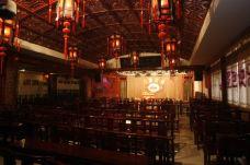 名流茶馆(古文化街店)-天津-半把刀