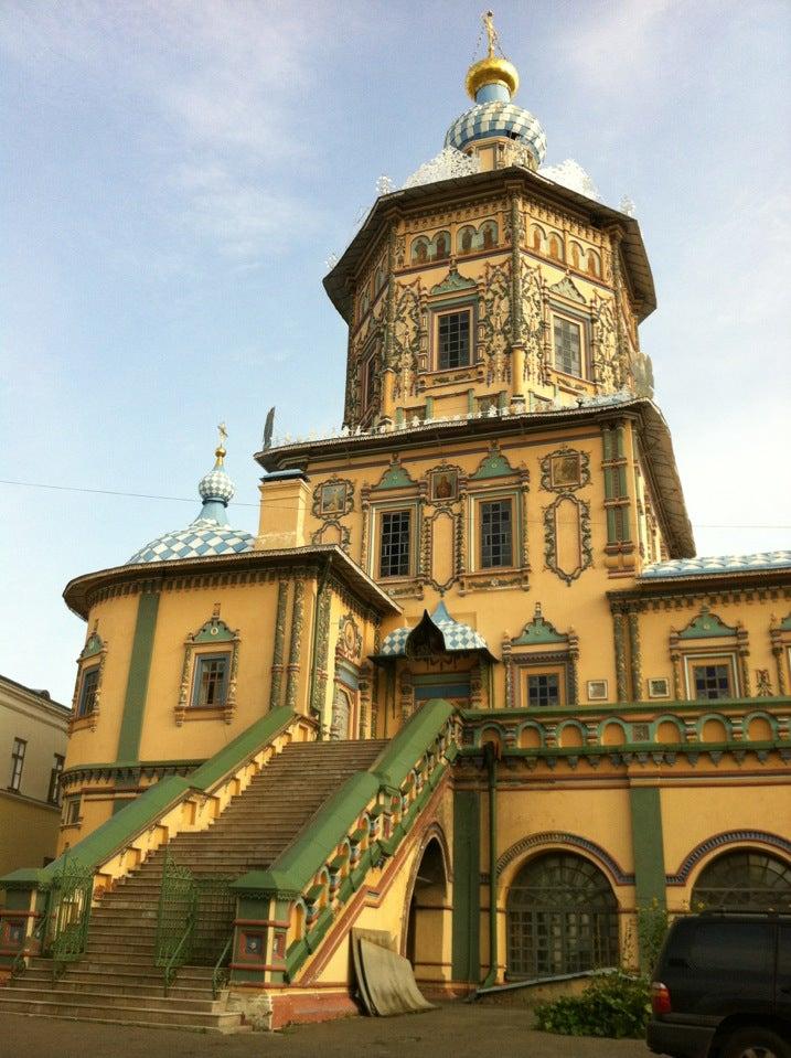 聖彼得和聖保羅大教堂