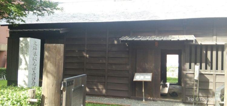 Kotoni Tondenhei Village Site2