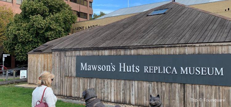Mawson's Hut Replica Museum1