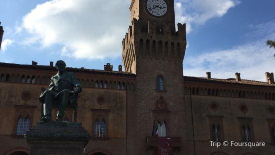 Museo Giuseppe Verdi