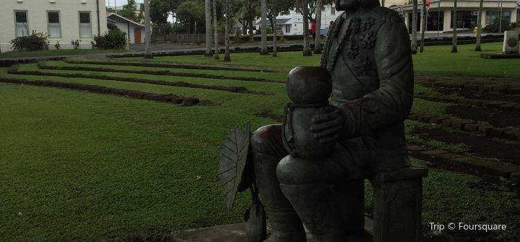 Kalakaua Park2
