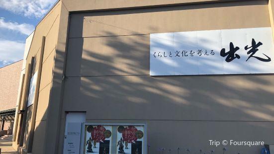 Idemitsu Museum of Arts, Moji