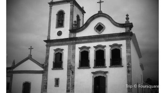 Museu de Arte Sacra de Paraty