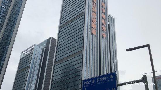 Guojizhanlan Center