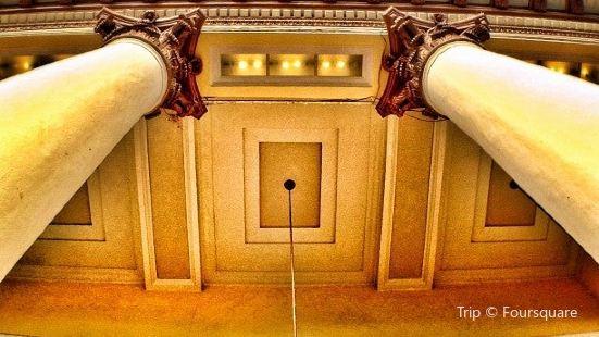 Teatro La Perla