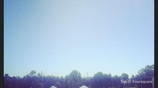 Pine Rivers Park