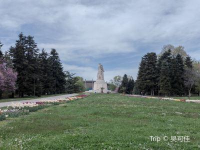 Primorski Park