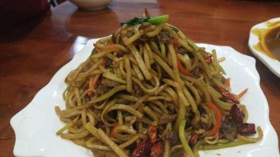 信陽土菜館