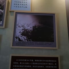 Nanniwan Large Scale Production Exhibition Hall User Photo
