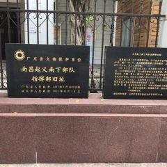Shantoushi Bayi Nanchangqiyi Memorial Hall User Photo