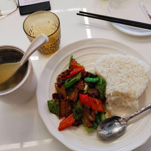 ShuiWei ShangYe BuXingJie
