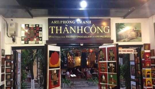 Thanh Cong Art Gallery