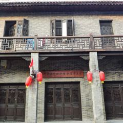Huaiyuan Acient Town User Photo
