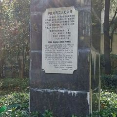 Chinese Railroad Workers Memorial User Photo
