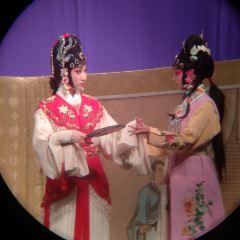太倉大劇院用戶圖片