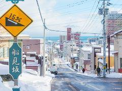 7日登别+札幌+小樽·入住星野+粉雪天堂+舌尖美食