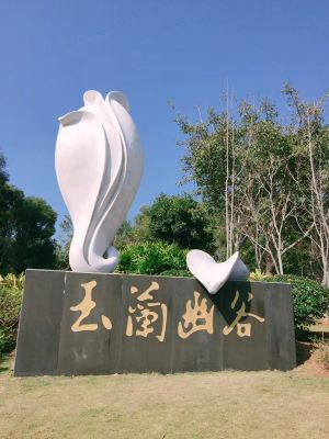 Changtai,Recommendations