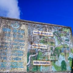 하이반 고개 여행 사진