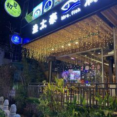 漁夫啤酒魚(西街店)用戶圖片