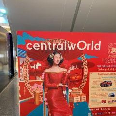 Central World Plaza User Photo