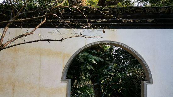 Lin Bu's Tomb