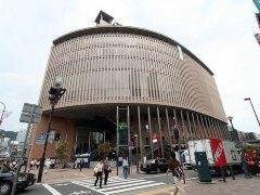 The Kobe International House Inc User Photo