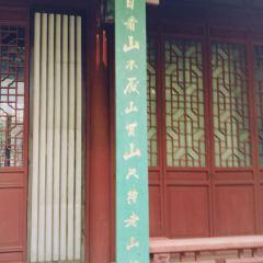 Liuxie Yu Wenxin Diao Long Memorial Hall User Photo