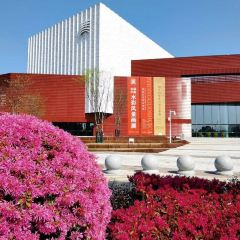 Hunan Arts Museum User Photo