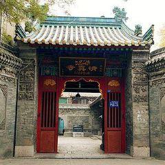 Dapiyuan User Photo