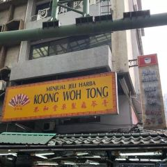 Koong Woh Tong Jalan Petaling User Photo