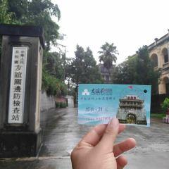 Pingxiang Friendship Pass User Photo