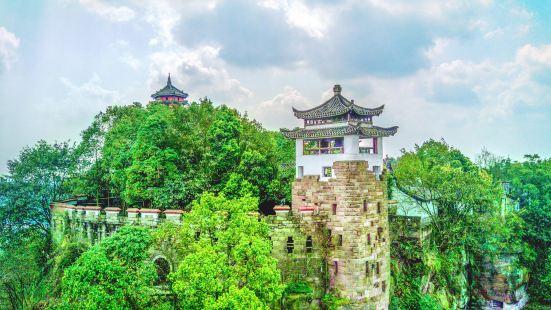 Shenlongshan Mingsheng Sceneic Area