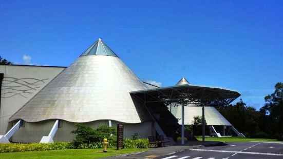 Imiloa夏威夷天文中心