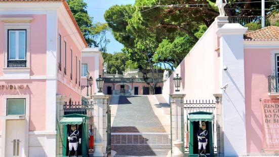 벨렘 궁전 대통령 관저 박물관