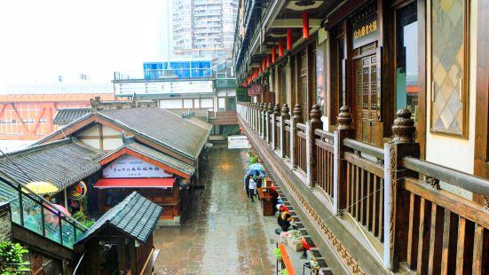 重慶海盜街