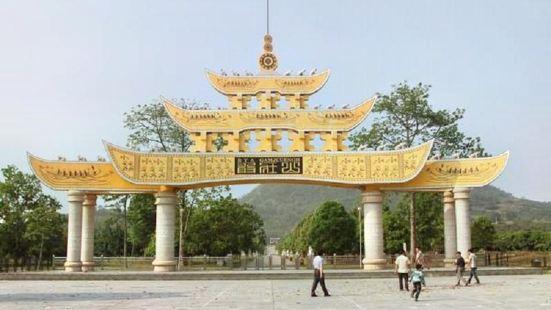 Ganzhuang Mountain Buluotuo Cultural Tourism Area
