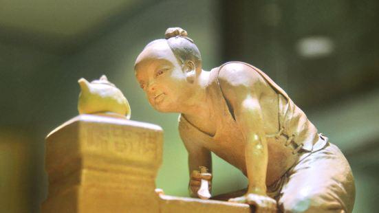 China Yixing Ceramics Museum