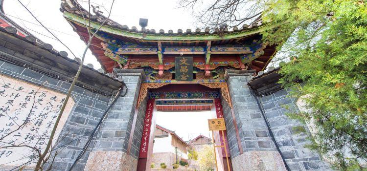 Ancient City Huangshan Mountain Park Wenchang Palace