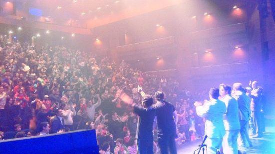 Teatro Municipal Las Condes