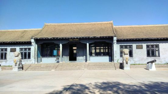 Heilongjiang Martial's Mansion