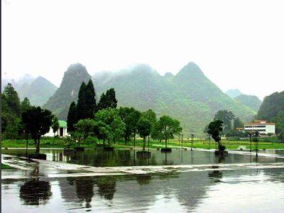九嶷山國家森林公園