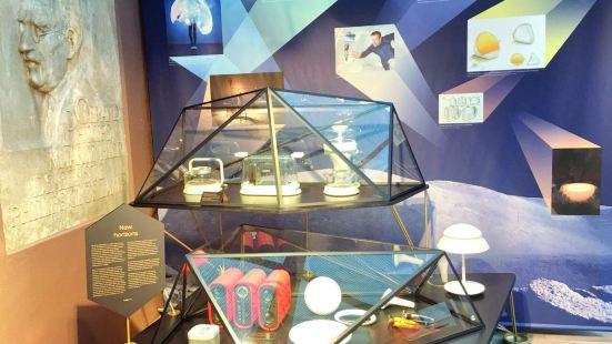 飛利浦博物館